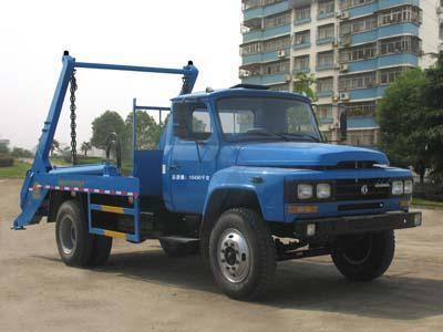 CLW5100ZBST4型摆臂式垃圾车