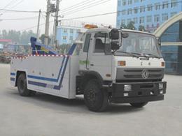 CLW5160TQZT4型清障车