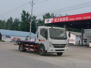 CLW5083TQZ4型清障车