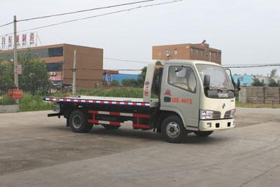 CLW5040TQZ4型清障车