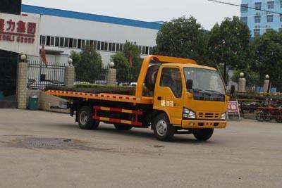 CLW5070TQZQ4型清障车