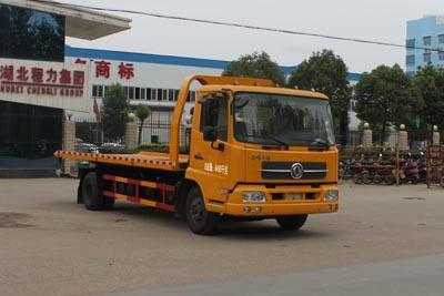CLW5080TQZD4型清障车