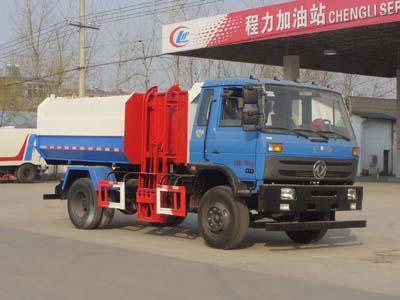 东风15方侧装挂桶式垃圾车东风15方自装卸式垃圾车