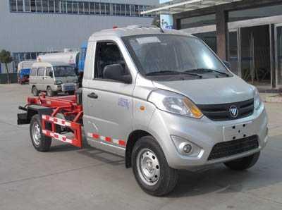 福田小型钩臂式垃圾车福田3方小型拉臂式垃圾车