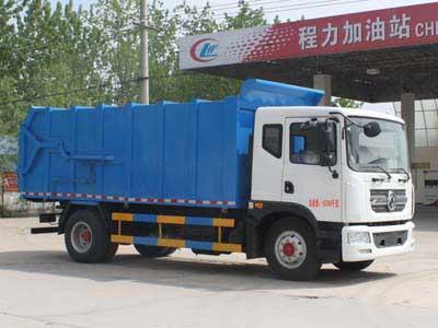 东风D9新款压缩式对接垃圾车