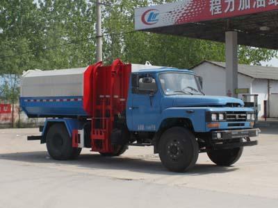 东风140侧装挂桶式垃圾车