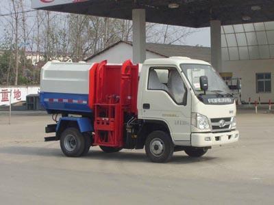 福田小型自装卸垃圾车福田小型挂桶垃圾车